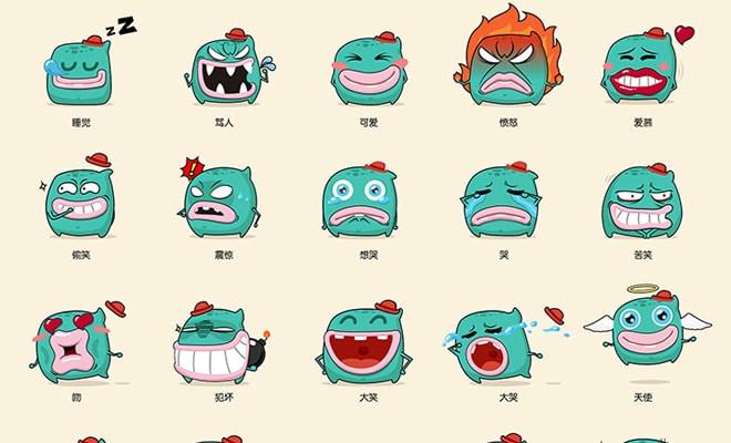 green monster emoji iconset